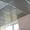 Потолки подвесные алюминиевые: кассета открытого типа #1139549
