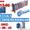 Продажа теплообменников и теплообменного оборудования  #1387785
