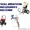 Покраска аппаратом безвоздушного нанесения #1546965