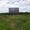 п. Южный -1, Багратионовский район, 9 соток, в собствен., свет, газ, 12км до г.  - Изображение #10, Объявление #1658071