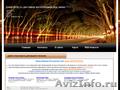 Продам сайт по продаже Мото-транспорта