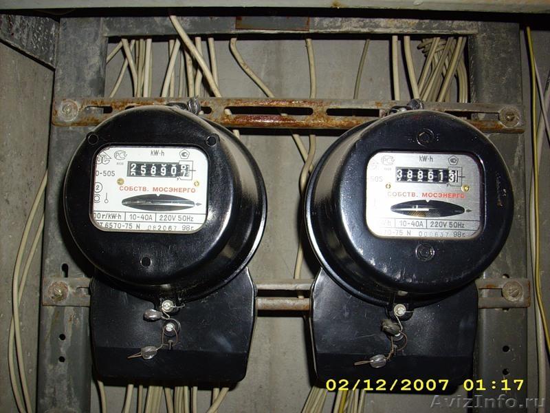 Счётчик Электроэнергии Старого Образца Купить - фото 6