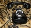 Домашний телефон Simens 1941г.