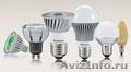 Светодиодная продукция (лента, лампочки, БП, прожектора, светильники, модули)