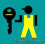 торговли и услуг ZAMEX