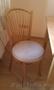 Стол кухонный, раздвижной, цвет - бук. Италия - Изображение #3, Объявление #633070