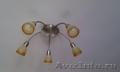 Люстра 5 ламп,  металическое основание