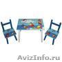 Комплект детской мебели стол и 2 стула