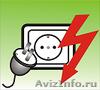 Ремонт и замена электропроводки