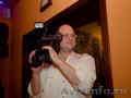 Фото - Видеосъемка Full HD а Калининграде