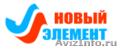 Газовые настенные двухконтурные котлы Viessmann, Объявление #797314