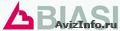 Ремонт котла Биаси Biasi замена, монтаж, профилактика, обслуживание, чистка, Объявление #822013