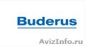 Ремонт котла Будерус Buderus замена,  монтаж,  профилактика,  обслуживание,  чистка
