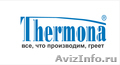 Ремонт котла Термона Thermona замена,  монтаж,  профилактика,  обслуживание,  чистка