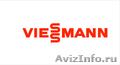 Ремонт котла Виссман Viessmann замена,  монтаж,  профилактика,  обслуживание чистка