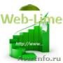 Заказать сайт-визитку и заказать интернет-рекламу в Калининграде.