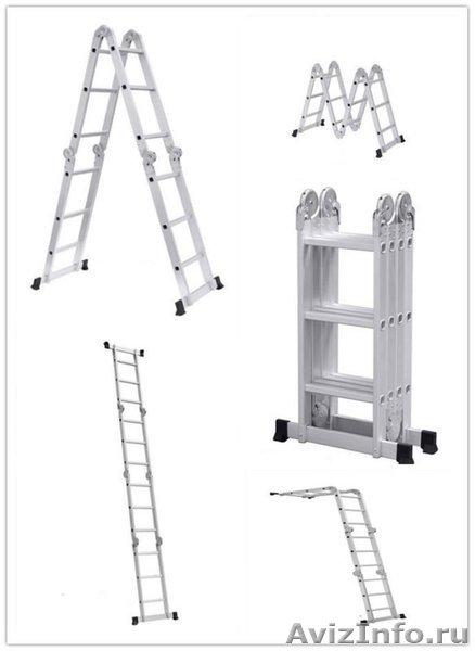 Лестница-трансформер алюминиевая, Объявление #881230