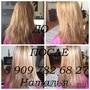 кератиновое (бразильское) выпрямление ( восстановление) волос