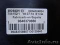 Вакуумник с главным тормозным Пежо Партнер 2.0HDi 2003г. - Изображение #4, Объявление #968251