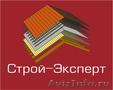 Кровельные материалы в Калининграде