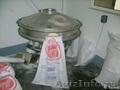 //Турецкое оборудование для производства и упаковки сахара-рафинада - Изображение #10, Объявление #1100338