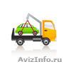 Услуги эвакуатора с манипулятором по Калининграду и области недорого.