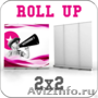 Роллап стенд 200х200 ( мобильный стенд Roll Up + баннер)