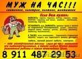 Электромонтажные работы 8 911 487 29 53 Сергей