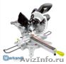 Предложение участника платформы Merkandi ru: инструменты  —  11, 94  EUR/ шт.