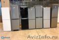 Стиральная машина,  холодильник,  бытовая техника — уценка,  акция!,  распродажа