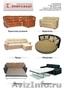 Мебель для дома и офиса СО СКИДКОЙ - Изображение #5, Объявление #1319673