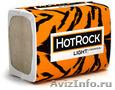 Утеплитель HotRock