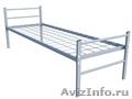 Кровати металлические одноярусные, для бытовок, кровати двухъярусные дёшево - Изображение #3, Объявление #1480239