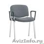 Стулья для операторов,  стулья для студентов,  стулья ИЗО,  Стулья для офиса - Изображение #8, Объявление #1498981