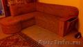 Угловой диван., Объявление #1514035
