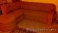 Угловой диван. - Изображение #5, Объявление #1514035