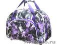 сумки оптом от производителя - Изображение #9, Объявление #1563416