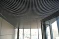 Грильято - подвесные потолки алюминиевые - Изображение #4, Объявление #1139521
