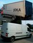 Грузоперевозки м/автобусами и грузовиками до 7 тонн