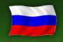 Россия Подать бесплатное объявление в {location2}