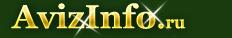 Диван Обертайх в Калининграде, продам, куплю, мягкая мебель в Калининграде - 1456896, kaliningrad.avizinfo.ru